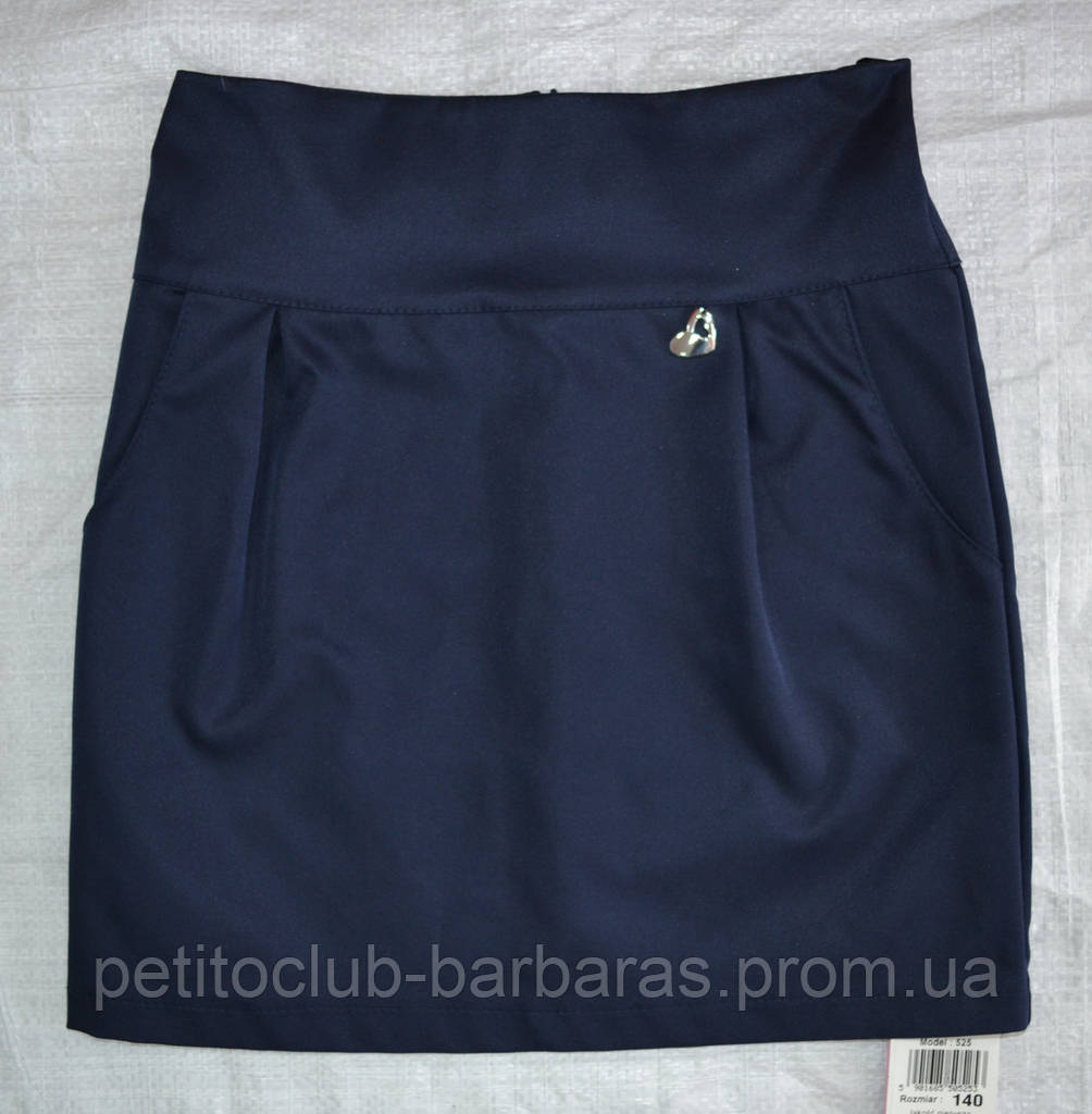 Детская юбка классика темно-синяя (Польша)