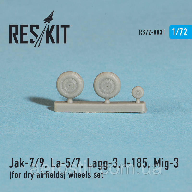 Jak-7/9, La-5/7, Lagg-3, I-185, Mig-3 (for dry airfields) wheels set 1/72  RES/KIT 72-0031
