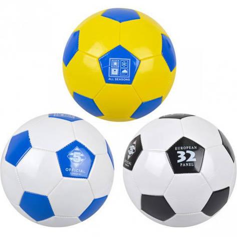Мяч футбольный «Двухцветный», фото 2