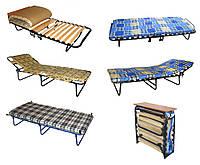 Раскладушки с подголовниками и матрасами для взрослых и детей. Пластиковые лежаки для пляжа и аквапарка.
