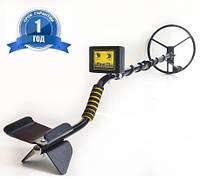 Металлоискатель импульсный Pirat TL/Пират ТЛ с водонепроницаемой катушкой гарантия 12 месяцев