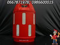 Композитный газовый баллон Safe Gas 47  л с предохранительным клапаном;