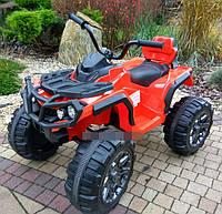 Детский Квадроцикл на аккумуляторе M 3156 EBLR-3 красный. Разные цвета.