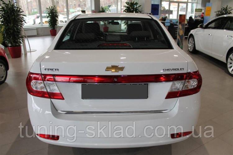 Хром кромка багажника Chevrolet Epica (Шевроле Эпика)
