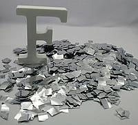 Конфетти для воздушных шаров квадратики серебро 50 грамм , фото 1