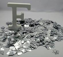Конфетти для воздушных шаров квадратики серебро 50 грамм