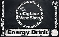 Energy Drink. 100 мл. Жидкость для электронных сигарет.