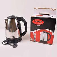 Электрический супер-чайник WIMPEX WX-2526