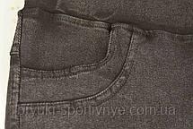 Джинсы женские Jeans, фото 3