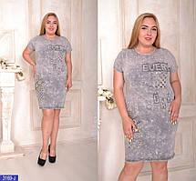 Модное летнее платье коттон варенка Турция прямой поставщик купить недорого  большой размер 48-50, 7af2080887d