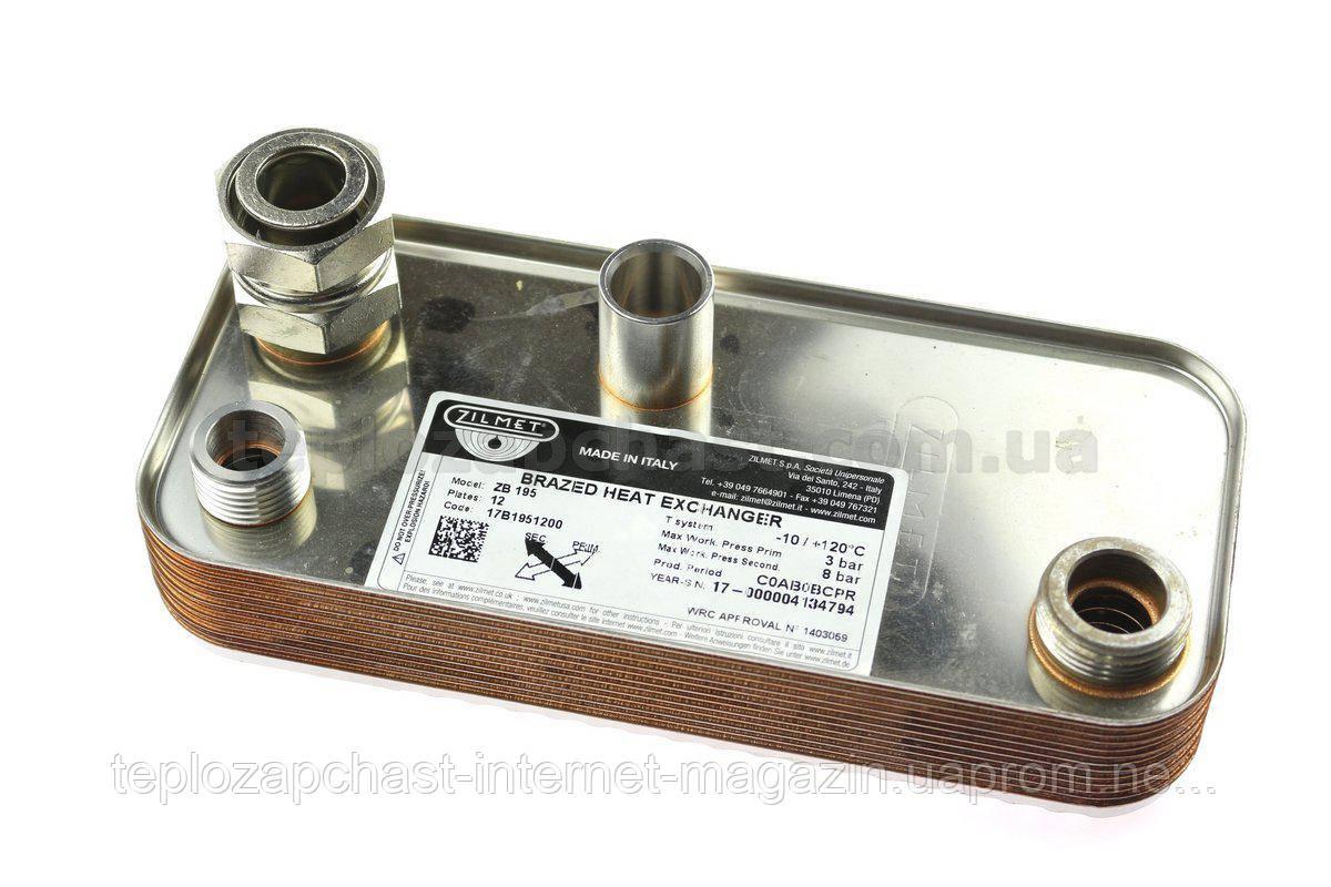 Hermann micra 2 вторичный теплообменник Кожухотрубный конденсатор Alfa Laval McDEW 1040 T Салават