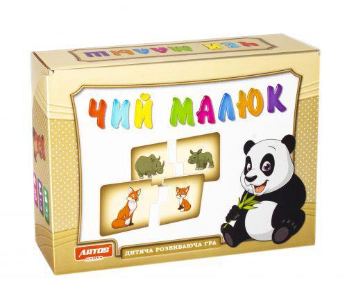 """Детская развивающая игра """"Чей малыш"""" 20451"""