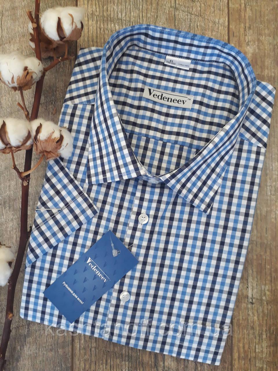 Модная рубашка с коротким рукавом в клетку