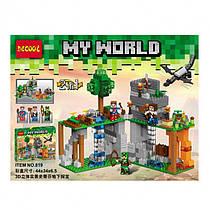 """Конструктор Decool 819 Minecraft \ Майнкрафт (аналог Lego) """"Таємничий острів"""", 453 елементів"""