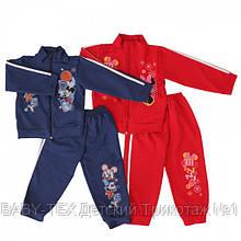 Детский костюм Минни двухнитка