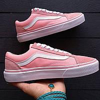 Кеды Vans, розовые.