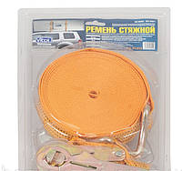 Стяжка груза 3Т. ST-213-10 OR 47мм х 10м (в пластике)