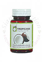 Питьевое кокосовое масло в капсулах Tropicana Oil