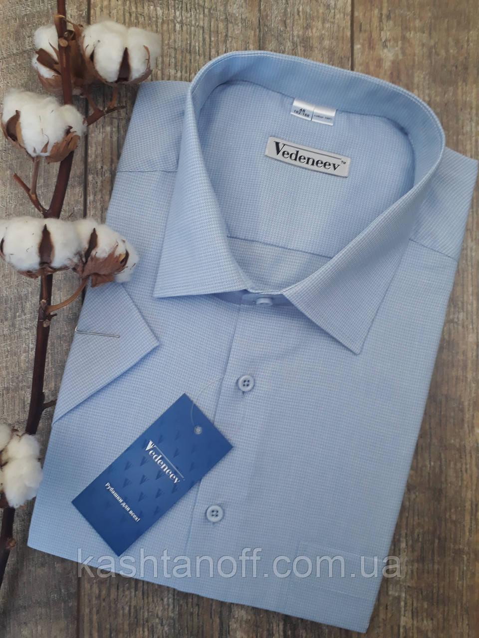 Рубашка с коротким рукавом меланж голубого цвета