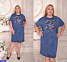 Молодежное летнее повседневное платье тренд трикотаж с декором турция  большой размер батал 48-50, 5192043c61e