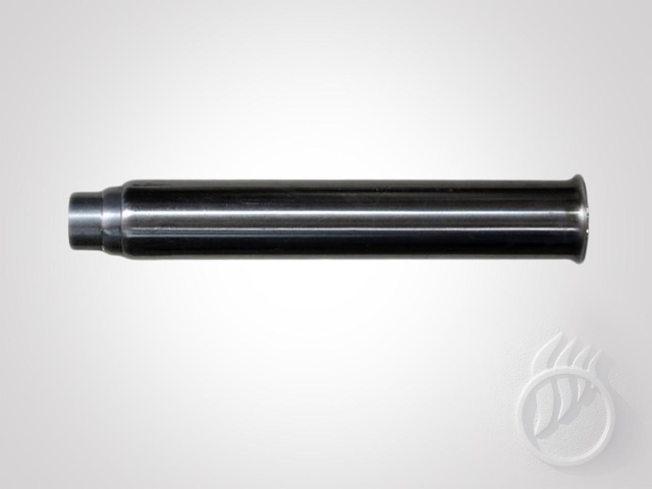 Телескопическая труба верхняя для котлов STROPUVA S20