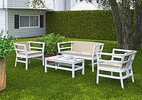 Набор садовой мебели CLICK-CLACK белый. 100% Испания.