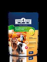 «Клуб 4 лапы» для собак малых и средних пород паучи 100г*24шт