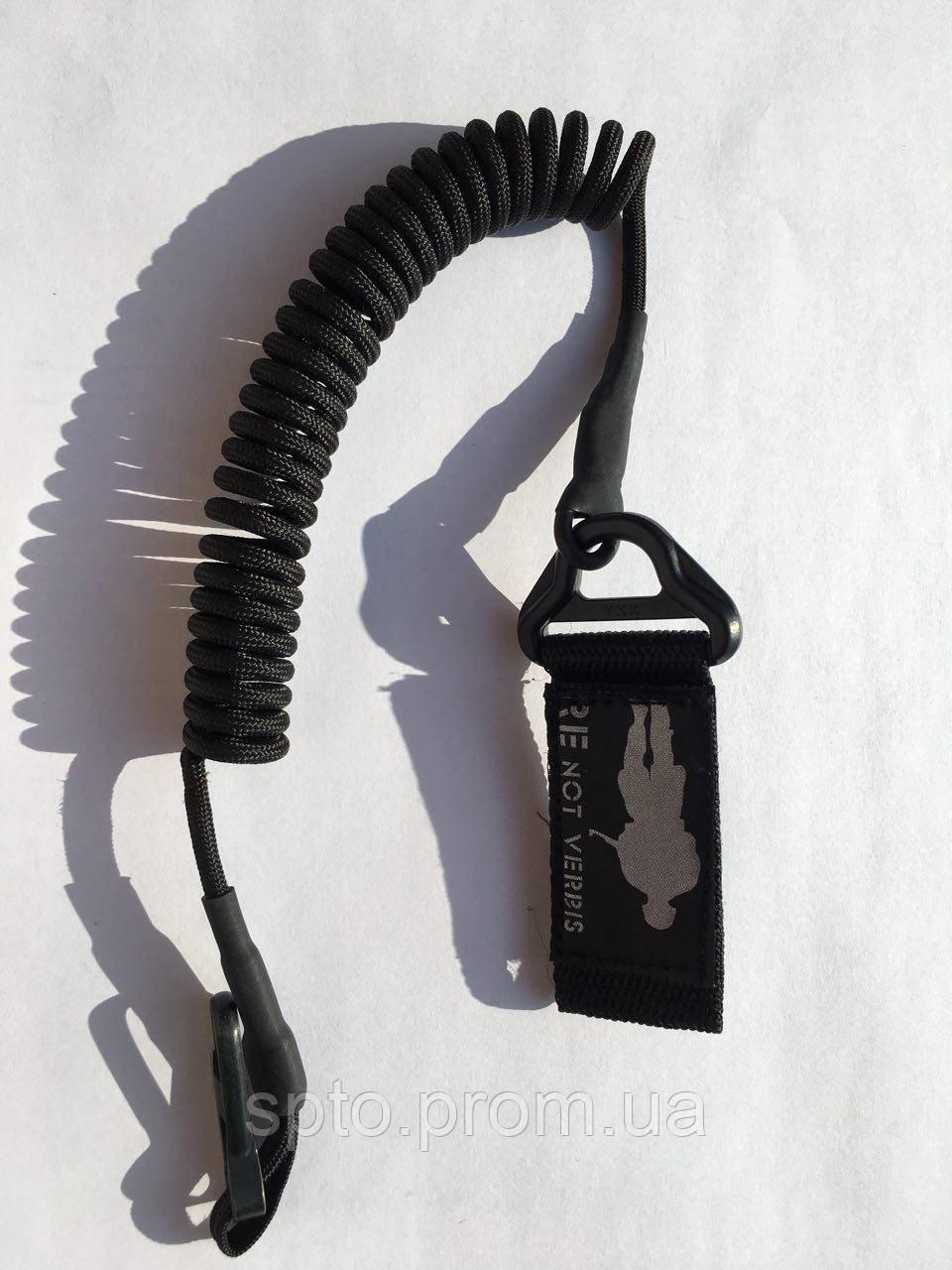 Шнур для пистолета с пружиной на липучке