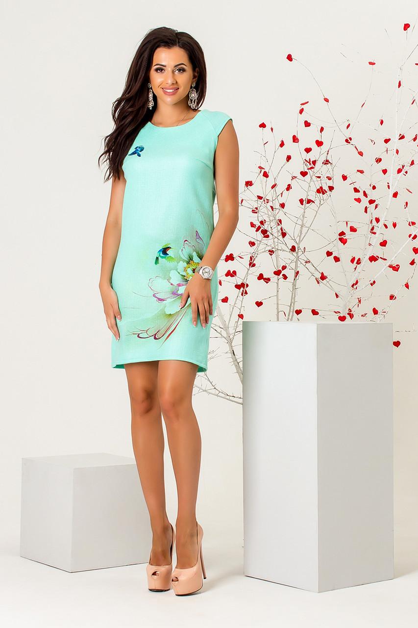Ментоловое платье «Amanda»