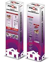 Комплект молниезащиты для дома Profi Systems