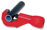 Телескопический труборез ROTHENBERGER TUBE CUTTER 42 PRO MSR