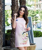 Розовое платье, фото 3