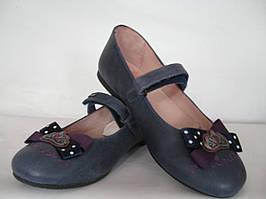 Туфлі для дівчинки Garvalin 111632 сині 27-33