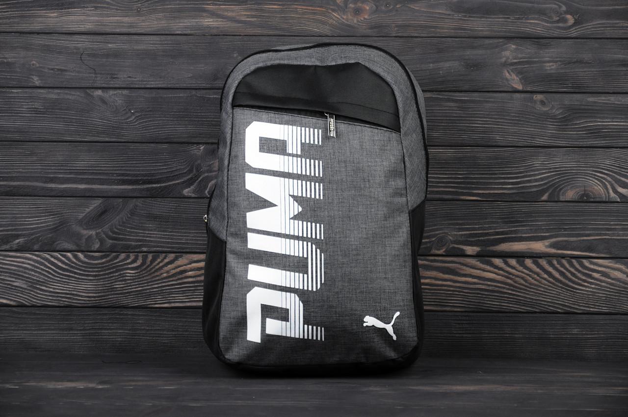 Рюкзак спортивный Pioneer серый