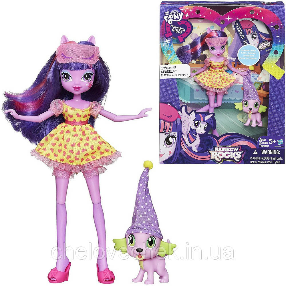 """Кукла """"My Little Pony"""" Twilight Sparkle and Spike the Puppy Set"""