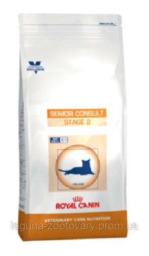 Корм для кошек и котов, имеющих видимые признаки старения, 1.5кг/ Роял Канин SENIOR STAGE2