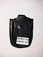 Чехол брелока сигнализации кожаный SHERIFF ZX-930(ZX-935)