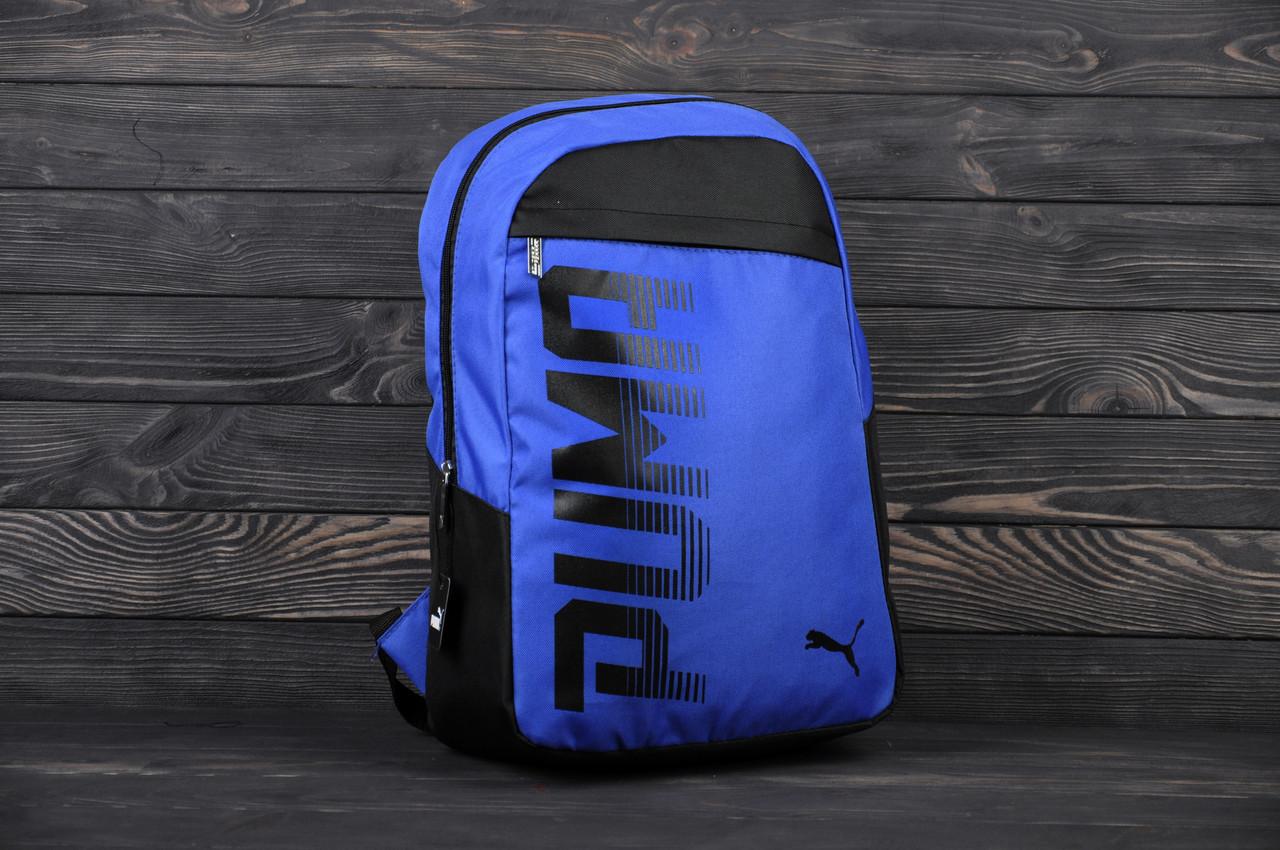 Рюкзак городской спортивный Puma Pioneer синий