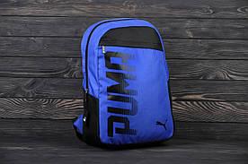 Рюкзак городской спортивный Pioneer синий
