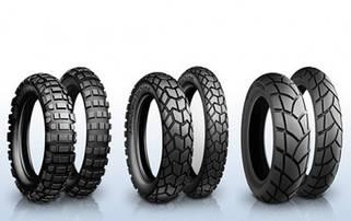 Шини-гума для скутерів, мотоциклів, квадроциклів.
