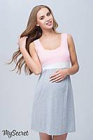 Ночная сорочка для беременных и кормящих Sela, в роддом (серый с розовым)