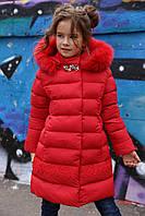 Детское зимнее пальто с натуральным мехом Деника  нью вери (Nui Very)