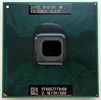 Процессор для ноутбука P Intel Core 2 Duo T8100 2x2,1Ghz 3Mb Cache 800Mhz Bus бу