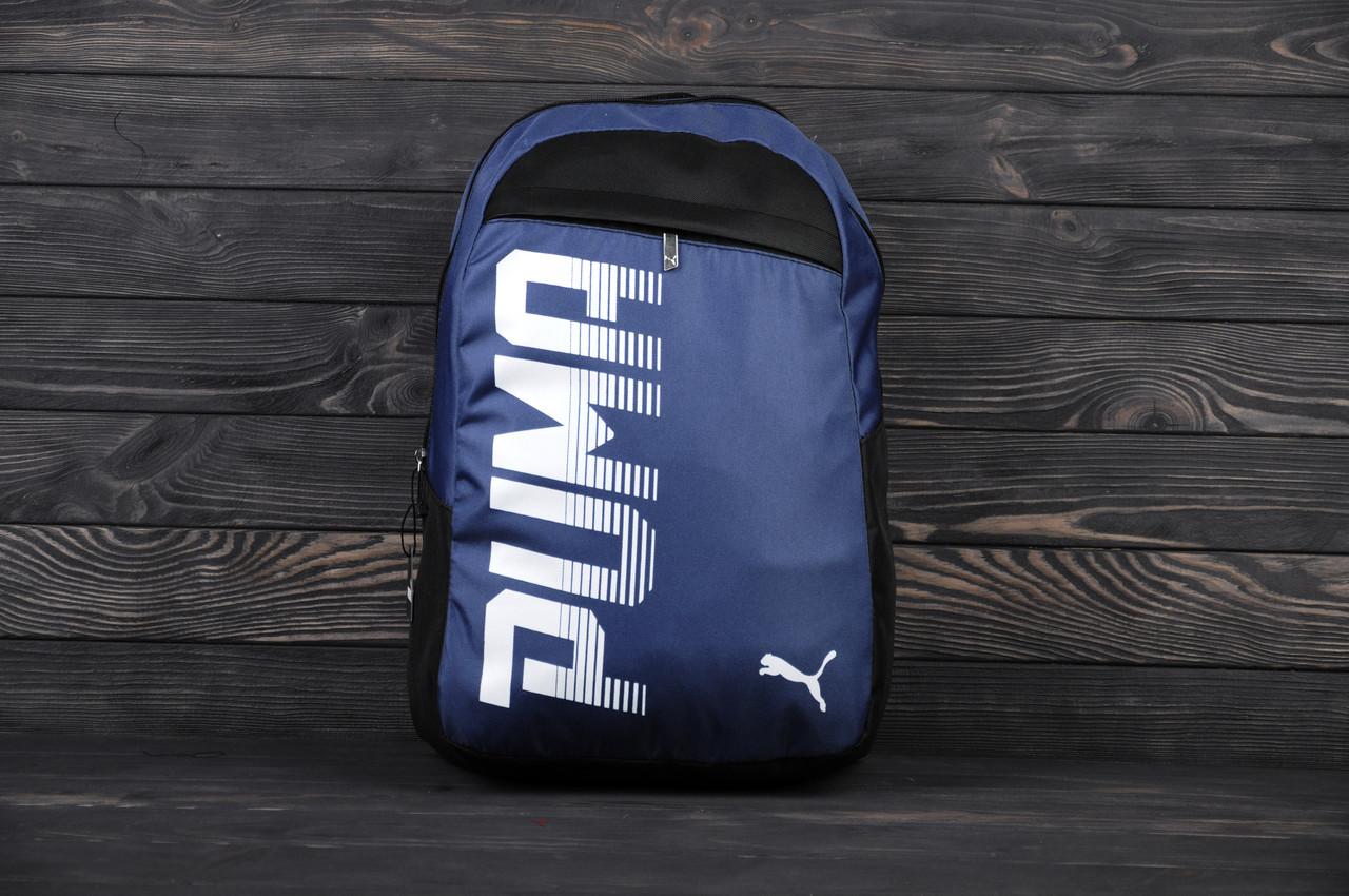 Puma подросковый рюкзак- темносиний