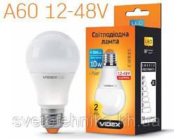 Светодиодная лампа VIDEX  A60e 10W E27 4100K 12-48V