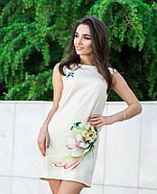Платье, Бежевый, фото 3