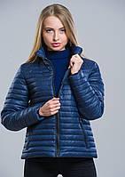 Куртка женская №5 (синий)