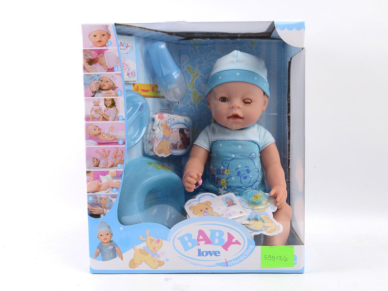 "УЦЕНКА Пупс 16"" Baby Love интерактив.в кор. 32х18х37 /12/коробка сверху надор,и один глазик закрыт"
