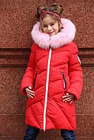 Детское зимнее пальто с натуральным мехом Сафина  нью вери (Nui Very)