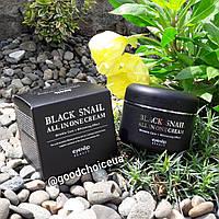 Крем с мицином черной улитки Eyenlip Black Snail All In One Cream